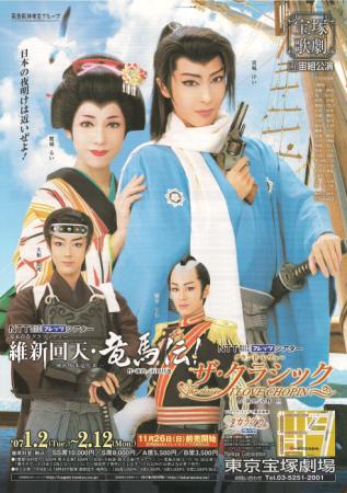 sakamoto ryoma s life and beliefs